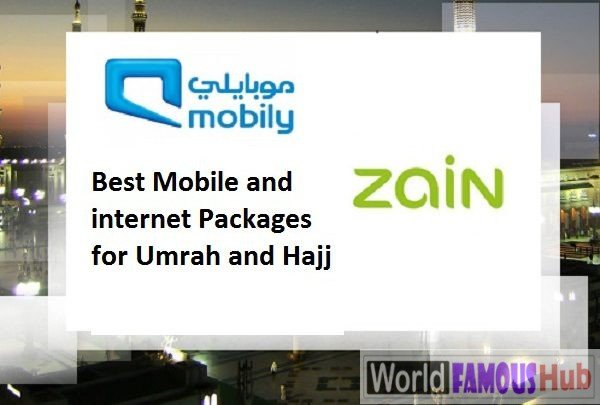 Top Mobile and Internet Package for Umrah in Saudi Arabia