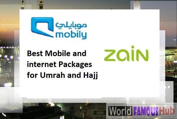 best mobile packages for umrah