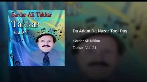 Da Adam Da Nazar Tool Pashto Song Lyrics