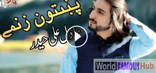 Saaqi Za Pukhtun Zalmai Yam Pashto Song Lyrics