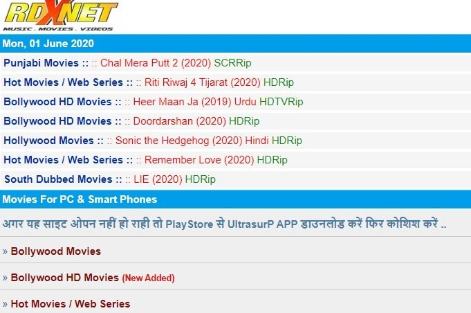 RdxHD Website - Telugu, Bollywood, Hollywood, Punjabi Download All New Movies!