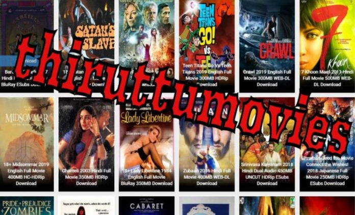 ThiruttuMovies Tamil Full Movies Free Download Tamil HD Dubbed Movies