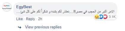 egybest-fb