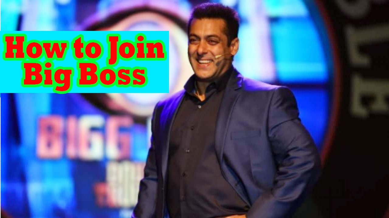 how-to-join-big-boss